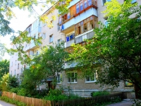 neighbour house: st. Gorky, house 17. Apartment house