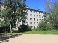 Losino-Petrovskiy, Gorky st, house 17. Apartment house