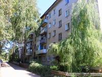Лосино-Петровский, Горького ул, дом 21