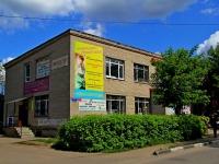 улица Горького, дом 22. многофункциональное здание