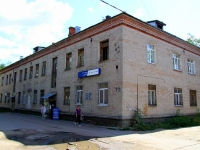Лосино-Петровский, улица Горького, дом 24А. жилищно-комунальная контора