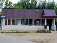 Losino-Petrovskiy, Gorky st, 房屋 28А. 商店