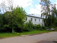 neighbour house: st. Gorky, house 36. Apartment house