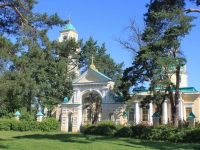 Лосино-Петровский, собор в честь св. Николая Чудотворца, улица Нагорная, дом 10