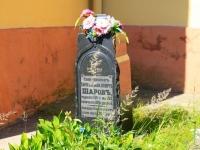 Losino-Petrovskiy, 纪念碑 могила священника К.Я. Шарова Nagornaya st, 纪念碑 могила священника К.Я. Шарова