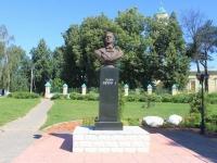 Лосино-Петровский, памятник Петру Первомуулица Нагорная, памятник Петру Первому