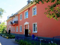 Losino-Petrovskiy, Suvorov st, house 2. Apartment house