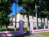 Losino-Petrovskiy, governing bodies Администрация городского округа Лосино-Петровский, Lenin st, house 3