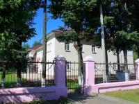 隔壁房屋: st. Lenin, 房屋 3. 管理机关 Администрация городского округа Лосино-Петровский