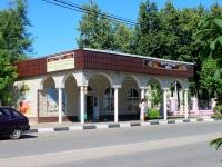 Лосино-Петровский, улица Ленина, магазин