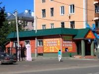Лосино-Петровский, улица Октябрьская, дом 1. многоквартирный дом