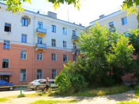 Losino-Petrovskiy, Oktyabrskaya st, house 2. Apartment house