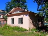 Losino-Petrovskiy, Oktyabrskaya st, house 6А. office building
