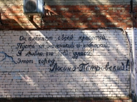 Лосино-Петровский, Октябрьская ул, дом 7