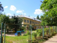 neighbour house: st. Stroiteley, house 7. nursery school №6, Солнышко