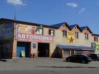 соседний дом: ул. Первомайская, дом 1 с.32. многофункциональное здание