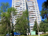 Лосино-Петровский, Первомайская ул, дом 5