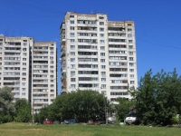 neighbour house: st. Pervomayskaya, house 11. Apartment house