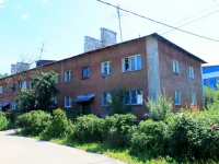 neighbour house: Ln. Chekhov, house 2. Apartment house