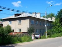 neighbour house: st. Chekhov, house 5. Apartment house