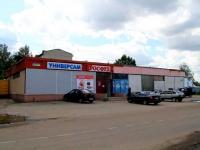 """Losino-Petrovskiy, supermarket """"Гросфуд"""", Chekhov st, house 6"""