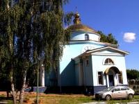 """隔壁房屋: st. 7th Noyabrya, 房屋 1. 教堂 """"Иконы Божией Матери Всех Скорбящих Радость"""""""