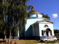 "neighbour house: st. 7th Noyabrya, house 1. church ""Иконы Божией Матери Всех Скорбящих Радость"""