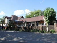 neighbour house: st. 7th Noyabrya, house 3Б. restaurant