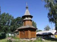 "neighbour house: st. 7th Noyabrya. chapel ""Варвары Мученицы"""