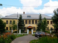 neighbour house: st. Severnaya, house 9. nursery school №4, Росток