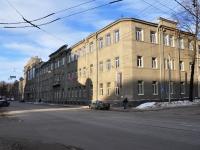 улица Большая Печерская, дом 2. училище Нижегородское речное училище им. И.П. Кулибина