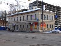 Nizhny Novgorod, Bolshaya Pechyorskaya st, house 7. store