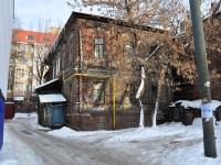 улица Большая Печерская, дом 12В. многоквартирный дом