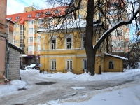 Nizhny Novgorod, Bolshaya Pechyorskaya st, house 14Б. Apartment house