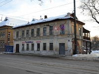 улица Большая Печерская, дом 15. многоквартирный дом
