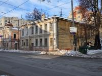 Нижний Новгород, улица Большая Печерская, дом 16. многоквартирный дом