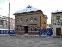 Нижний Новгород, улица Большая Печерская, дом 17. офисное здание