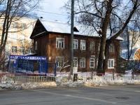 Нижний Новгород, улица Большая Печерская, дом 18. многоквартирный дом