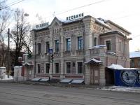 Нижний Новгород, улица Большая Печерская, дом 19. многофункциональное здание