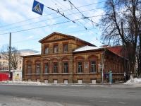 下諾夫哥羅德, Bolshaya Pechyorskaya st, 房屋 20. 写字楼