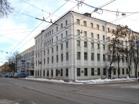 Nizhny Novgorod, Bolshaya Pechyorskaya st, house 25/12А. office building