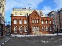 Nizhny Novgorod, Bolshaya Pechyorskaya st, house 28В. Apartment house