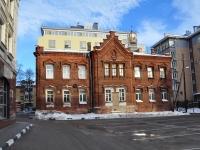 улица Большая Печерская, дом 28В. многоквартирный дом