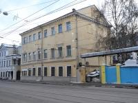 Нижний Новгород, улица Большая Печерская, дом 29. офисное здание