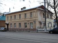 Nizhny Novgorod, Bolshaya Pechyorskaya st, house 33. Apartment house