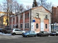 Нижний Новгород, улица Большая Печерская, дом 34. многоквартирный дом