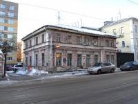 Nizhny Novgorod, Bolshaya Pechyorskaya st, house 45. Apartment house