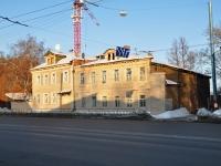 Нижний Новгород, улица Большая Печерская, дом 58. многоквартирный дом