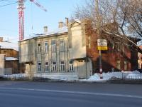 улица Большая Печерская, дом 62. многоквартирный дом