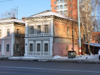 Nizhny Novgorod, Bolshaya Pechyorskaya st, house 64А. Apartment house